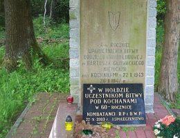 Pomnik upamiętniający uczestników bitwy pod Kochanami.