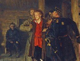 Czego mogli spodziewać się Polacy, aresztowani przez carską Ochranę?