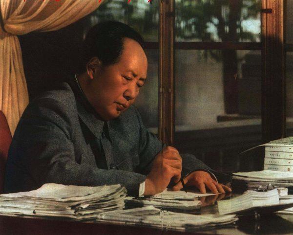 Mao wykorzystał swoją popularność, by rozpocząć Wielką Proletariacką Rewolucję Kulturalną. Zdjęcie z lutego 1967 roku.