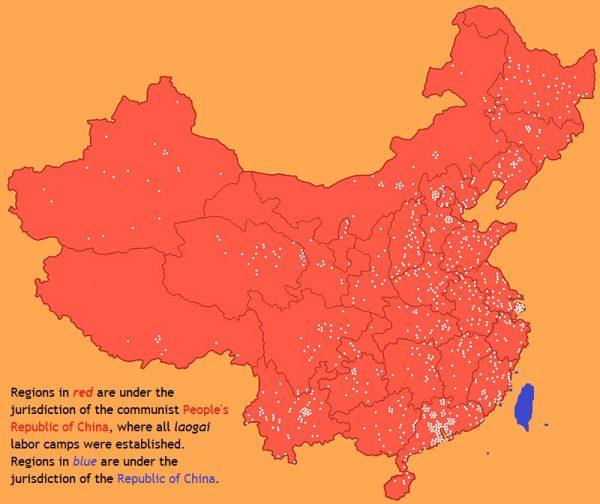 Chiny pokryła cała sieć obozów pracy. Na mapie zaznaczone są białymi kropkami.