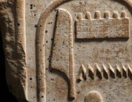 Odzyskany przez egipskie władze relief (fot. Egipskie Ministerstwo Starożytności)