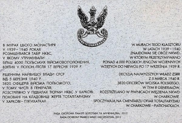 Tablica upamiętniająca polskich jeńców przetrzymywanych w obozie w Starobielsku.