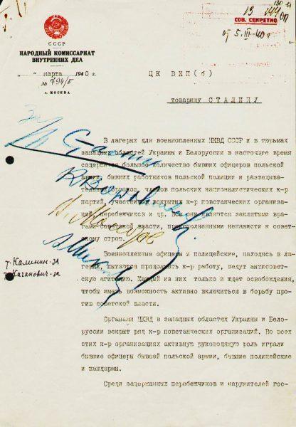 Notatka szefa NKWD Berii do Stalina z propozycją wymordowania polskich jeńców wojennych.
