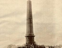 Odsłonięcie pomnika Legionów 7 sierpnia 1927 roku (fot. Światowid. Ilustrowany kurjer tygodniowy. 1927, nr 33)