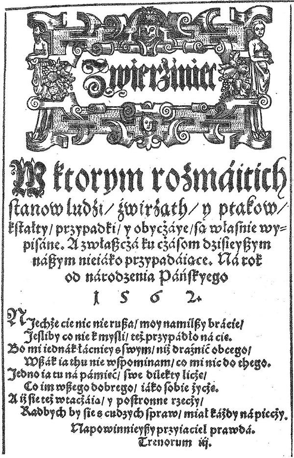 """Pierwsza udokumentowana wzmianka o """"Filipie z konopi"""" znajduje się w zbiorze epigramów wydanych w Krakowie w roku 1562, znanych jako """"Źwierzyniec"""" autorstwa Mikołaja Reja (fot. domena publiczna)"""