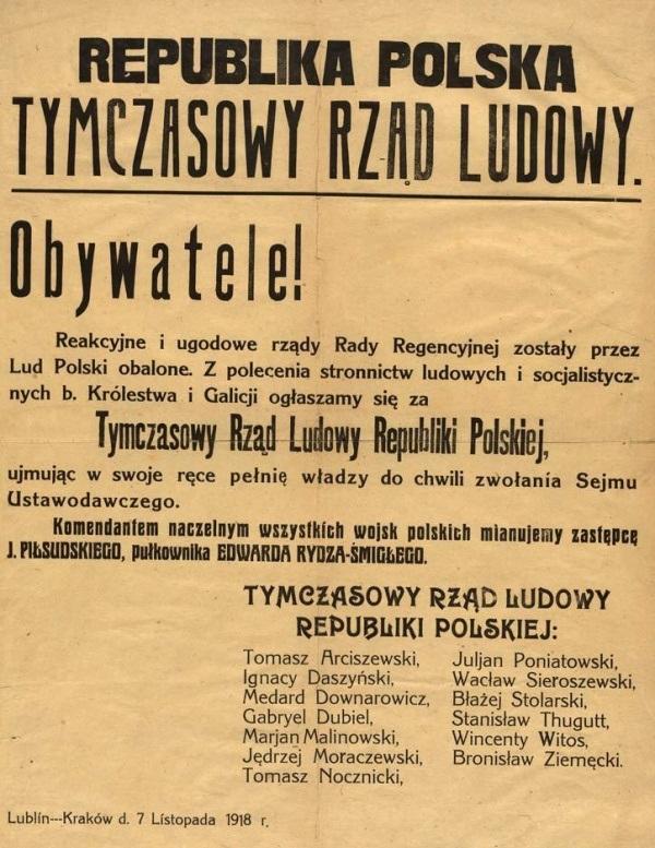 Jeden z plakatów rozwieszanych w Lublinie po utworzeniu samozwańczego rządu Ignacego Daszyńskiego