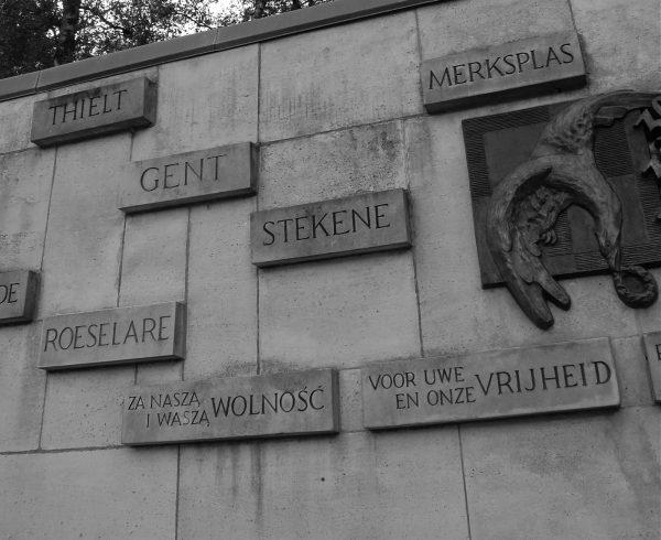 Porucznik Kirkilewicz w marcu 1945 roku spoczął na Polskim Cmentarzu Wojskowym w belgijskim Lommel (na zdj. tablica pamiątkowa znajdująca się na cmentarzu z inskrypcją po polsku).