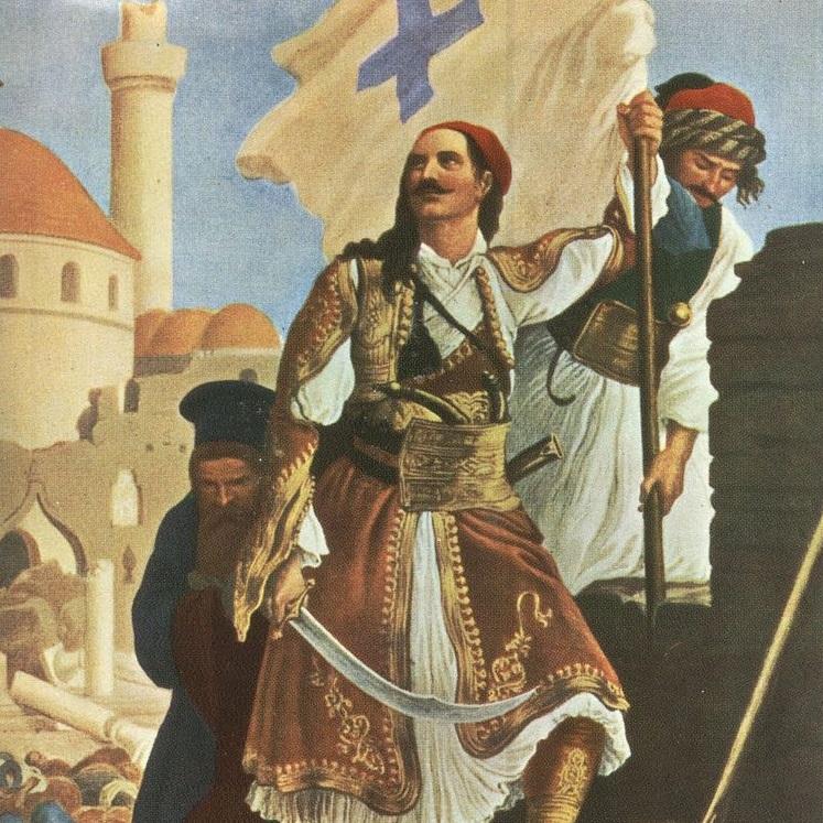 Wojna o niepodległość Grecji trwała od 1821 do 1830 roku.