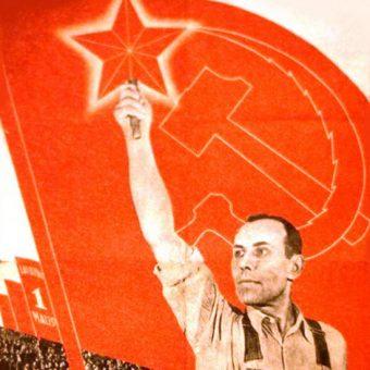 Utworzony w 1922 roku ZSRR przetrwał do 1991 roku.