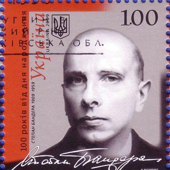 Ukraiński znaczek pocztowy wydany na 100-lecie urodzin Bandery.