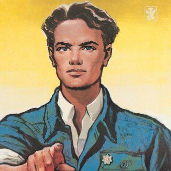 Coś ty zrobił dla realizacji planu? Fragment plakatu propagandowego z 1953 roku.
