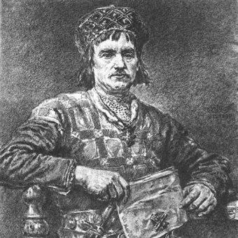 Bolesław V Wstydliwy według Matejki.