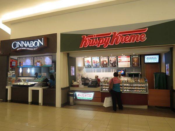 Rodzina Reimannów posiada udziały kontrolne m.in. w międzynarodowej sieci kawiarni i pączkarni Krispy Kreme.