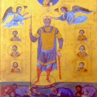 Bazyli II Bułgarobójca na miniaturze.