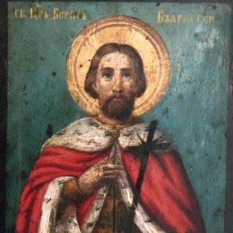 Borys I na ikonie (fot. domena publiczna)