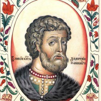 Dymitr Doński na prawosławnej ikonie (fot. domena publiczna)