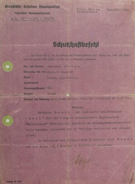 Przykładowy Schutzhaftbefehl – porwanie za biurokratyczną fasadą.