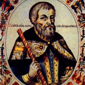 Portret Mścisława.