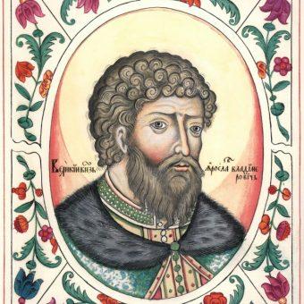 Wizerunek Jarosława Mądrego.