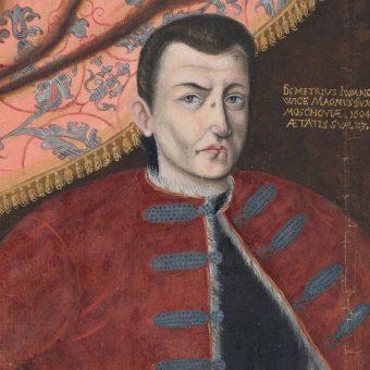 Portret Dymitra Samozwańca I.