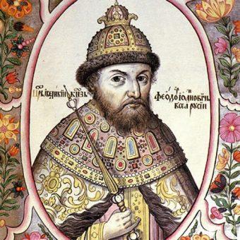 Wizerunek Fiodora I.