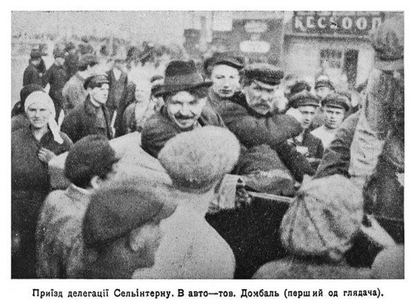 Jedną z ofiar czystki Stalina był Tomasz Dąbal, który w przededniu bitwy warszawskiej witał Sowietów z otwartymi ramionami.