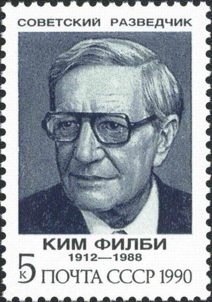 Podobizna Philby'ego na znaczku pocztowym