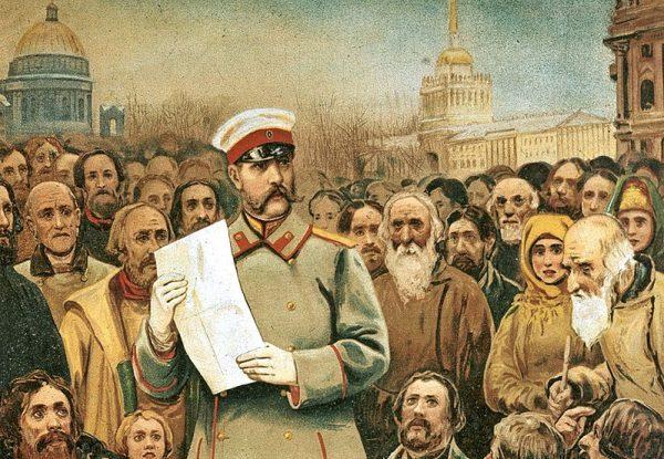 Aleksander II panował od 1855 do 1881 roku. Na samym początku przejawiał tendencje liberalne.