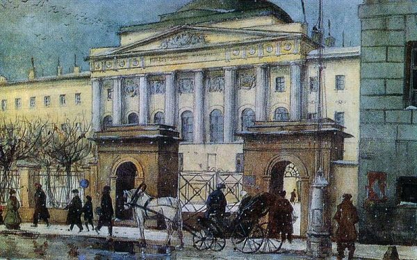 Za czasów Aleksandra II na uniwersytetach pobierało nauki 3500 słuchaczy. Pod koniec XIX wieku liczba ta podniosła się do 17 000