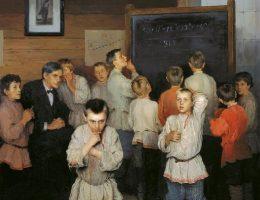 Przez długi czas Rosja nie miała za bardzo czym się szczycić pod względem szkolnictwa