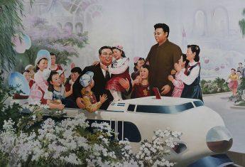 Dżucze to ideologa obowiązująca w Korei Północnej. Wprowadzona została przez Wielkiego Wodza Kim Ir Sena.