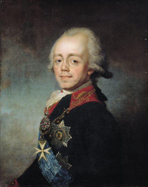 Następcą carycy Katarzyny II został jej syn Paweł I, który był przywódcą dość surowym, a jego bezgraniczną miłością była armia.