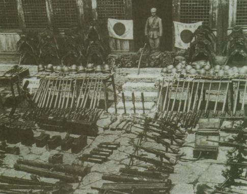 Ofensywa armii japońskiej rozpoczęła się w połowie maja 1942 roku.