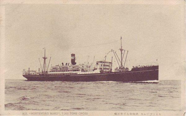 """""""Montevideo Maru"""" był jednym z """"piekielnych statków"""", na których w nieludzkich warunkach Japończycy transportowali jeńców."""