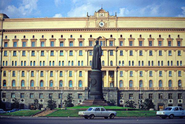 Budynek aparatu centralnego KGB ZSRR